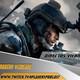 4Players 274 analizamos COD Modern Warfare