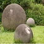 Las esferas de Costa Rica