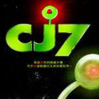 DJ7 (2008) Audio Latino [AD]