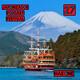 Lugares de Japón: Hakone | Japonizados Podcast 2x11
