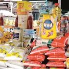 Elimina el efectivo y controlaras la Inflación 20171030