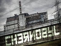 """Pànic - """"Txernòbil"""""""
