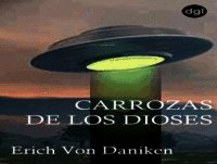 MEX-01 Erich Von Daniken,Carrozas De Los Dioses