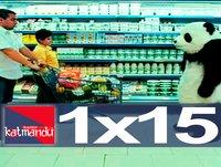 1x15 La lista de la compra