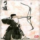 El Zen en el arte del tiro con arco (y III)