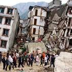 029 - El Misterio de los Terremotos