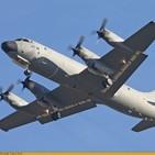 Por tierra, mar y aire T1EP5. Noticias de defensa e introducción a la patrulla aeromarítima