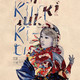 El libro de Tobias: 4.18 Kim Ki Duk