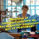 """#OpiniónEnSerio 8-Abril-20: ¡AMLO les da su """"tengan"""" a dizque empresarios!. ¡Microempresas heróicas!."""