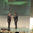 Lázaro Pérez Bejar - Premio Ucomur 2017-