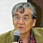 Entrevista Exclusiva Con Norio Hayakawa Ted Gunderson y Área 51