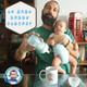 Un Baby Daddy EP1 - Astrid Quiros