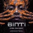 Me gusta leer y ver la tele 7: Binti y The Yanthus Prime Job