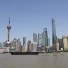Rocket to China 1x06 - Las luces de Shanghai