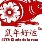 """TODO NOS DA IGUAL 47 """"4717: El año de la rata""""."""