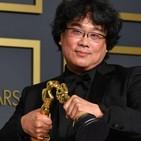 Me Gusta el Cine 13 - Los Parásitos del Oscar