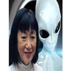 184 - The VIP Encounters: famosos y alienígenas Vol.1