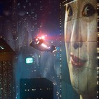 Blade Runner. Primera Parte. Perpetuum Mobile Especial #006