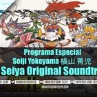 9x18 Seiji Yokoyama - Original Soundtrack I - Parte 1 - Programa Especial en VIVO