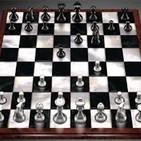 Raíz de 5 T3x16 - Matemáticas y ajedrez.
