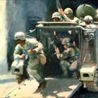 CBP#104 Invasión de Panamá 1989. Operación Acid Gambit