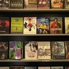 Multicata del cine - Cómo sobrevivir a una cuarentena con cine