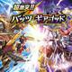 """Streaming y hype de """"Clash! Batzz vs Geargod"""""""
