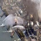 Fukushima, tsunami nuclear