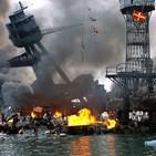 Pearl Harbor - 3 #SegundaGuerraMundial #documental #historia #podcast