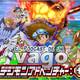 VagoPodcast #83: Recuento de Daños Invierno 2020 y Digimon Adventure