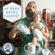 Un Baby Daddy EP3 - Entre Madres