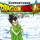 Crítica DRAGON BALL SUPER: BROLY (Doragon Boru Supa: Burori, 2018)