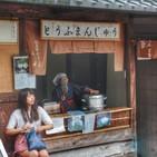 Viaja con RIA en la Cartera 1x3 - Viajamos a Japón con crealidades, radioviajera y RIA