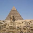 Las Siete Maravillas del Antiguo Egipto
