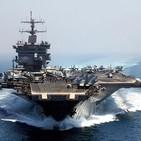 Batalla 360º Cap. 5-10 El Enterprise vs. Japón