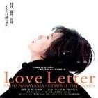 Anima - love letter