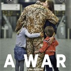 A War -Una Guerra (2015) #Drama #Bélico #Ejército #peliculas #audesc #podcast