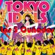 Los 3 Cuñados programa 84 - Especial documental: Tokyo Idols