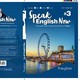 Speak English Now by Vaughan Libro 3