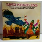 El Hechicero (1977)