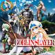 Goblin Slayer | Un Aventurero Diferente | Crónica 2
