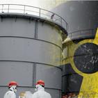 LUCES EN LA NOCHE 1X11 - 'Fukushima;Catástrofe Nuclear'