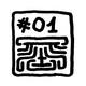 #01 | Limpiar la casa con ritmos sabrosones