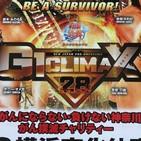 Suplex Podcast G1 Climax #2