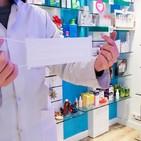 El compromiso de servicio público de las farmacias contra el coronavirus/Raquél Pérez, farmacéutica de Argoños 18/03/202