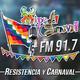 """""""Carnaval al ron"""" - """"Cumbia Mexicana"""" en HDC"""