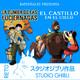 Reto Studio Ghibli - El Castillo en el cielo + La tumba de las luciérnagas