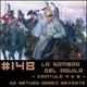 #148 LA SOMBRA DEL ÁGUILA (Capitulos 4 y 5) de Arturo Pérez Reverte