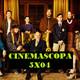 Cinemascopa 5x04 - Puñales por la espalda y Parásitos