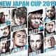 NJPW - New Japan Cup 2019